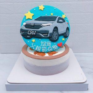 Honda汽車造型蛋糕推薦 ,CRV客製化車子生日蛋糕宅配