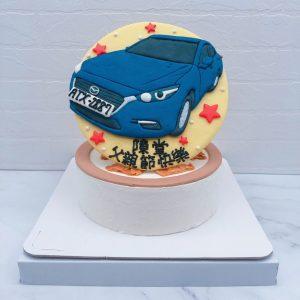 MAZDA車子生日蛋糕,客製化汽車造型蛋糕宅配