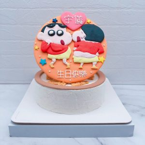 蠟筆小新生日蛋糕推薦,露屁屁小新造型蛋糕宅配