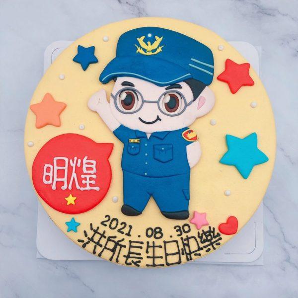 Q版警察造型蛋糕推薦,客製化生日蛋糕宅配分享