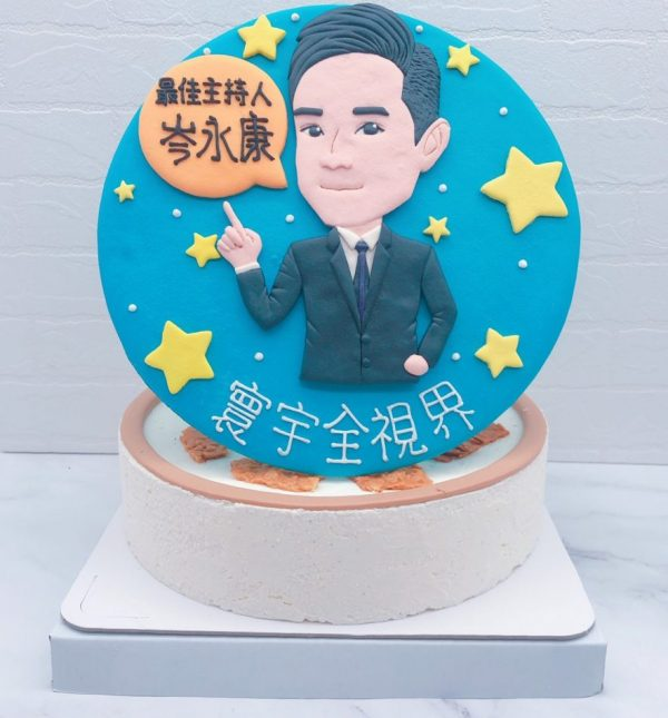 Q版人像生日蛋糕推薦,主持人造型蛋糕宅配