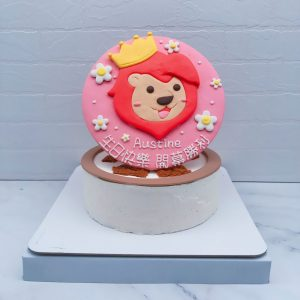 Q版小獅子造型蛋糕推薦,獅子頭部生日蛋糕宅配