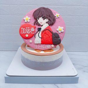 加藤惠生日蛋糕推薦,台北客製化造型蛋糕宅配