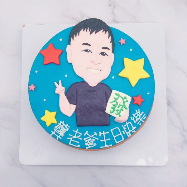 男生Q版人像生日蛋糕推薦,拿麻將造型蛋糕宅配
