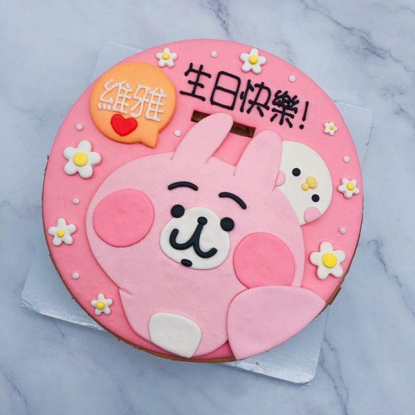 卡娜赫拉生日蛋糕推薦,粉紅兔兔/P助造型蛋糕作品分享