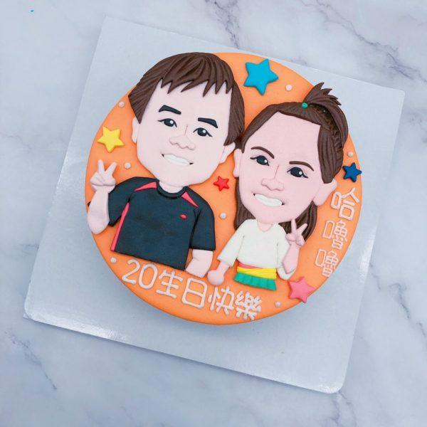 雙人Q版人像生日蛋糕推薦,客製化照片造型蛋糕宅配