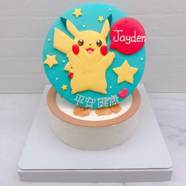 皮卡丘客製化造型蛋糕推薦,寶可夢卡通生日蛋糕宅配