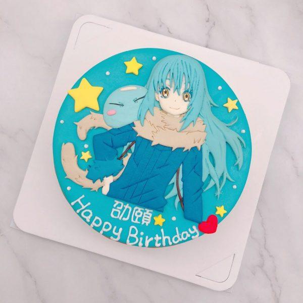 我轉生成史萊姆這檔事造型蛋糕推薦,利姆路生日蛋糕宅配