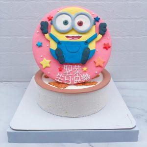 超可愛小小兵造型蛋糕登場!大家趕緊為身邊的小小兵迷朋友做詢問呀!!!
