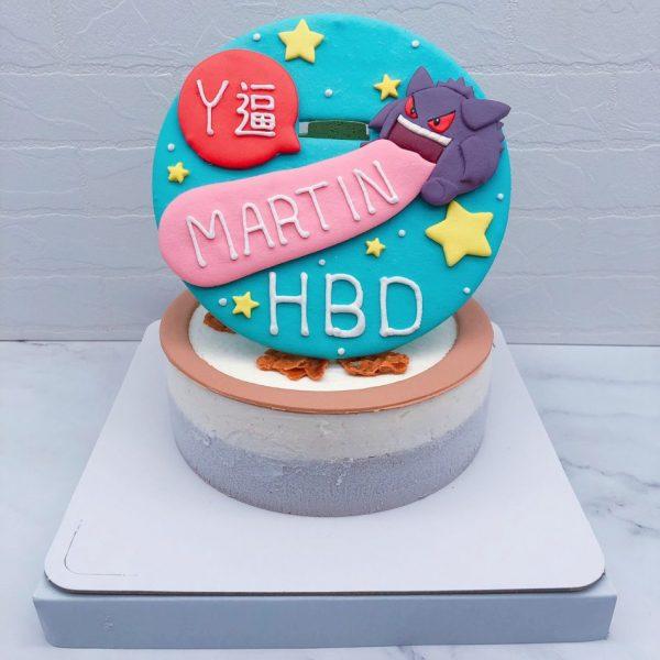耿鬼造型蛋糕推薦,寶可夢生日蛋糕宅配