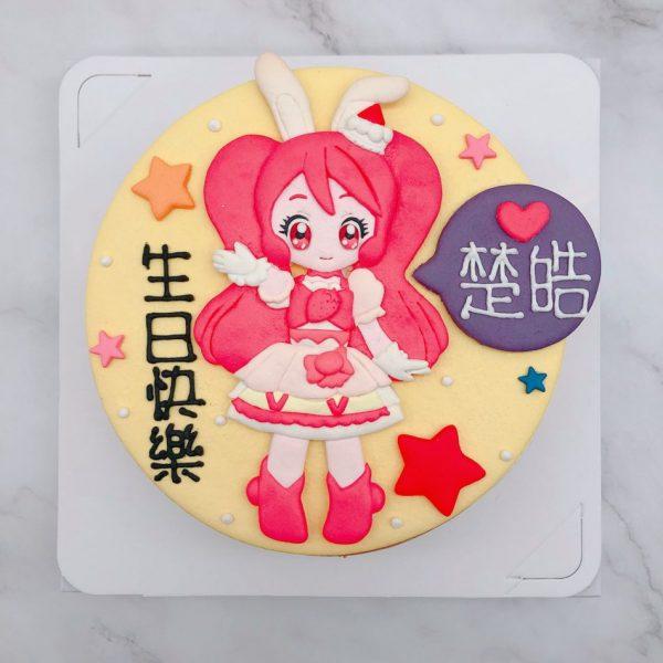 Q版光之美少女造型蛋糕推薦,客製化生日蛋糕宅配
