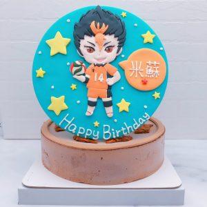 排球少年造型蛋糕推薦,Q版西谷夕生日蛋糕宅配