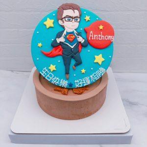 Q版人物生日蛋糕推薦,超人造型蛋糕宅配分享