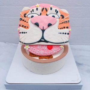 老虎造型蛋糕推薦,客製化生日蛋糕手作作品分享